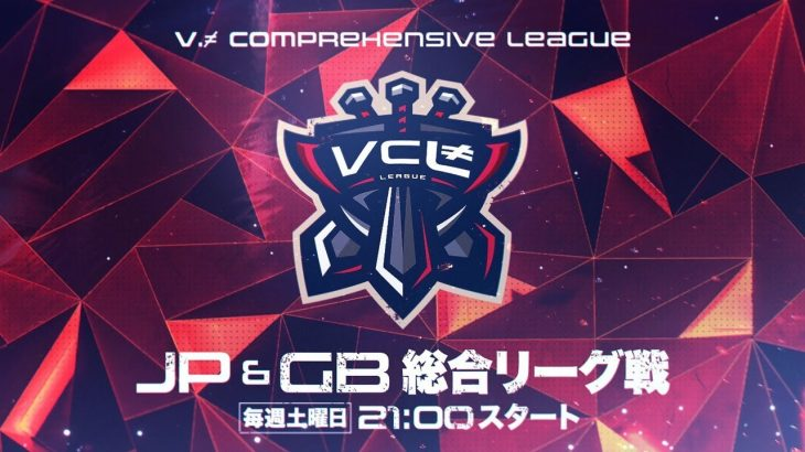 【荒野行動】V.≠ Comprehensive League10月度DAY3実況 【VCL】